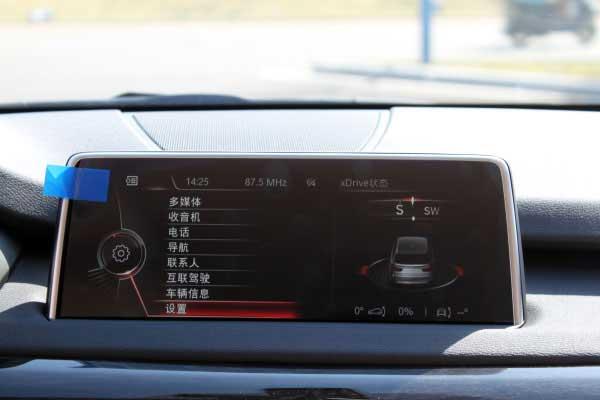台州宝诚宝马x5实拍 显示屏