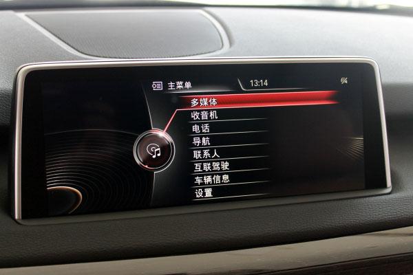台州力宝行宝马x5实拍 显示屏
