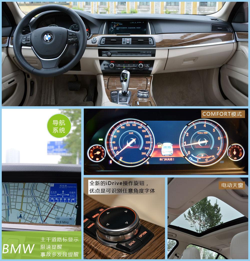 网上车市试驾全新宝马525 li风尚设计套装车型 zz.