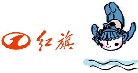 "faira bb(奇瑞五娃 bb)——是faira系列中唯一一款三门两座的""小可爱"